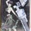 "TV Anime ""GOD EATER"" - Sakuya Tachibana thumbnail 2"