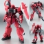 "Robot Spirits -SIDE MS- Gunner Zaku Warrior (Lunamaria Cutom) ""Mobile Suit Gundam SEED Destiny""(Pre-order) thumbnail 1"
