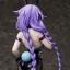 B-STYLE - Hyperdimension Neptunia: Purple Heart Bunny Ver. 1/4 Complete Figure(Pre-order) thumbnail 8