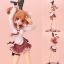 Aria the Scarlet Ammo AA - Akari Mamiya 1/8 Complete Figure(Pre-order) thumbnail 1