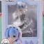 Re:ZERO -Starting Life in Another World- Rem 1/8 Complete Figure(In-Stock) thumbnail 1