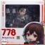 Nendoroid - Kantai Collection -Kan Colle- Mutsuki Kai-II(In-Stock) thumbnail 1