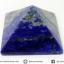 ▽หินทรงพีระมิค-ลาพิส ลาซูลี (Lapis lazuli) (22g) thumbnail 4