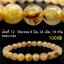 ▽[โปรโมชั่น] สร้อยข้อมือ ไหมทอง (Rutilated Quartz ) 8-10.5 mm. (06-09-17) thumbnail 13