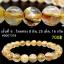 ▽[โปรโมชั่น] สร้อยข้อมือ ไหมทอง (Rutilated Quartz ) 8-10.5 mm. (06-09-17) thumbnail 7