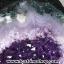 ▽โพรงอเมทิสต์ ( Amethyst Geode) ตั้งโต๊ะ (17.66KG) thumbnail 19