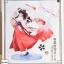 ARTFX J - Sakura Wars: Sakura Shinguji 1/8 (In-stock) thumbnail 2