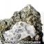เพชรหน้าทั่งขนาดใหญ่ หรือกลุ่มไพไรต์ pyrite (3.56 Kg) thumbnail 7
