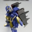 Robot Damashii (Side MA) Falguen thumbnail 6