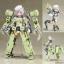 Frame Arms Girl - Greifen Plastic Model(Pre-order) thumbnail 1