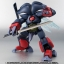 Robot Damashii (Side AB) Drumlo (Todd Custom) thumbnail 3