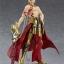 figma - Fate/Grand Order: Archer/Gilgamesh(Pre-order) thumbnail 7