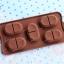 แม่พิมพ์ซิลิโคนทำขนมวุ้นแฟนซี เม็ดยา thumbnail 3
