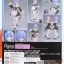 figma - Re:ZERO -Starting Life in Another World- Rem(In-Stock) thumbnail 2