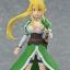 figma - Sword Art Online II: Leafa(Pre-order) thumbnail 5