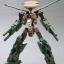 Frame Arms 1/100 RF-9 Revenant Eye :RE Plastic Model(Pre-order) thumbnail 7