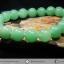 สร้อยข้อมือ กรีนอะเวนจูรีน (Green Aventurine) 10mm. thumbnail 5