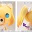 Cu-poche Extra - Cherie Kimagure Ponytail Set(Pre-order) thumbnail 6