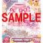 "[Bonus] S.H. Figuarts - Aoi Kiriya (Winter Uniform ver.) ""Aikatsu!""(Pre-order) thumbnail 10"