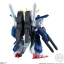 FW GUNDAM CONVERGE EX21 Full Armor ZZ Gundam (CANDY TOY)(Pre-order) thumbnail 5