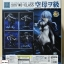 Kantai Collection -Kan Colle- Aircraft Carrier Wo-class 1/8 Complete Figure (In-stock) thumbnail 2