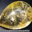 =โปรโมชั่น= พลอยไหมทอง Golden Rutilated Quartz (54.5ct.) thumbnail 2