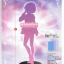 [Prize Figure] Fate/Grand Order - Mashu Kyrielite (Shielder) (Pre-order) thumbnail 1