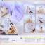 "Angel Beats! 1st beat ""Tenshi"" 1/8 (In-stock) thumbnail 2"