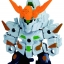 Gundam Build Divers - Gasha Pla SD Gundam Build Divers Vol.01 12Pack BOX(Pre-order) thumbnail 9