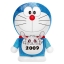 Variarts Doraemon 095 Doraemon the Movie: Nobita's Spaceblazer(Pre-order) thumbnail 1