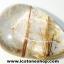 =โปรโมชั่น= พลอยไหมทอง Golden Rutilated Quartz (15ct.) thumbnail 3