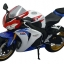 1/12 Complete Motorcycle Model Honda CBR 1000RR (Tri-Color)(Back-order) thumbnail 2