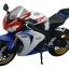 1/12 Complete Motorcycle Model Honda CBR 1000RR (Tri-Color)(Back-order) thumbnail 2