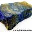 ▽ลาพิส ลาซูลี่ Lapis Lazuli ก้อนธรรมชาติ (15g) thumbnail 3