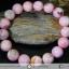 สร้อยข้อมือ โรโดไนต์ (Rhodonite) เกรด A 12mm. thumbnail 1
