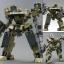 V.I. Series Armored Core GA GAN01 Sunshine L Plastic Model Kit(Pre-order) thumbnail 1