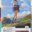 Your Name - Mitsuha Miyamizu 1/8 Complete Figure(In-Stock) thumbnail 2
