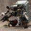 M.S.G Gigantic Arms 06 Rapid Raider(In-Stock) thumbnail 19