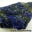 ▽ลาพิส ลาซูลี่ Lapis Lazuli ก้อนธรรมชาติ (20g) thumbnail 2