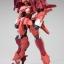 Frame Arms 1/100 SA-17 Lapierre:RE Plastic Model(Pre-order) thumbnail 2