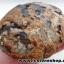 หินเต่าหินมงคลจากฝั่งลาว (2.4kg) thumbnail 9