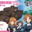 [Bonus] Girls und Panzer 1/35 Tank IV Ausf. D Kai (H Type) Ankou Team Gekijouban desu! Plastic Model(Pre-order) thumbnail 13