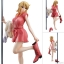 [Bonus] Yamato Girls Collection - Space Battleship Yamato 2202: Warriors of Love: Yuki Mori Private Coordinate ver. Complete Figure(Pre-order) thumbnail 1