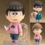 Nendoroid - Osomatsu-san: Todomatsu Matsuno(Pre-order) thumbnail 1