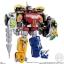 Super Mini-Pla - Kyoryu Sentai Zyuranger Dragon Caesar (CANDY TOY)(Pre-order) thumbnail 3