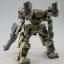 V.I. Series Armored Core GA GAN01 Sunshine L Plastic Model Kit(Pre-order) thumbnail 8