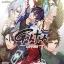 PS Vita GALTIA V Edition(Pre-order) thumbnail 1