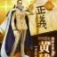 One Piece - Portrait of Pirates NEO-DX Kizaru Borsalino (Reissue) (Limited Pre-order) thumbnail 11