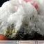 โรโดโครไซท์ Rhodochrosite - Quartz - Pyrite ประเทศจีน (179g) thumbnail 17