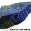 ▽ลาพิส ลาซูลี่ Lapis Lazuli ก้อนธรรมชาติ (21g) thumbnail 4